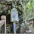 林田山林業文化園區步道-2020-03-10.jpg