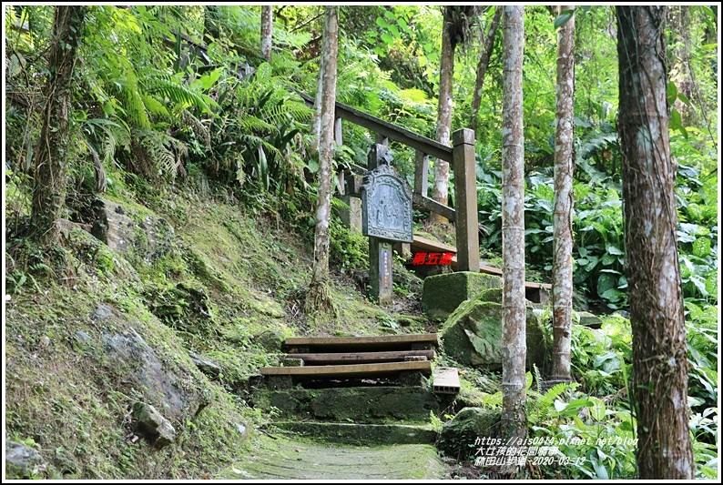 林田山林業文化園區步道-2020-03-22.jpg