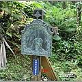 林田山林業文化園區步道-2020-03-18.jpg