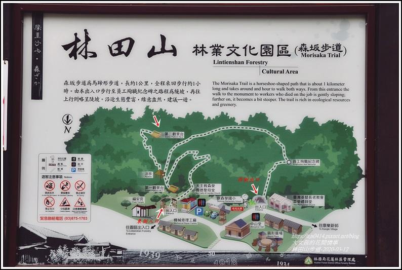 林田山森坂步道-2020-03-01.jpg