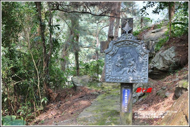 林田山林業文化園區步道-2020-03-25.jpg