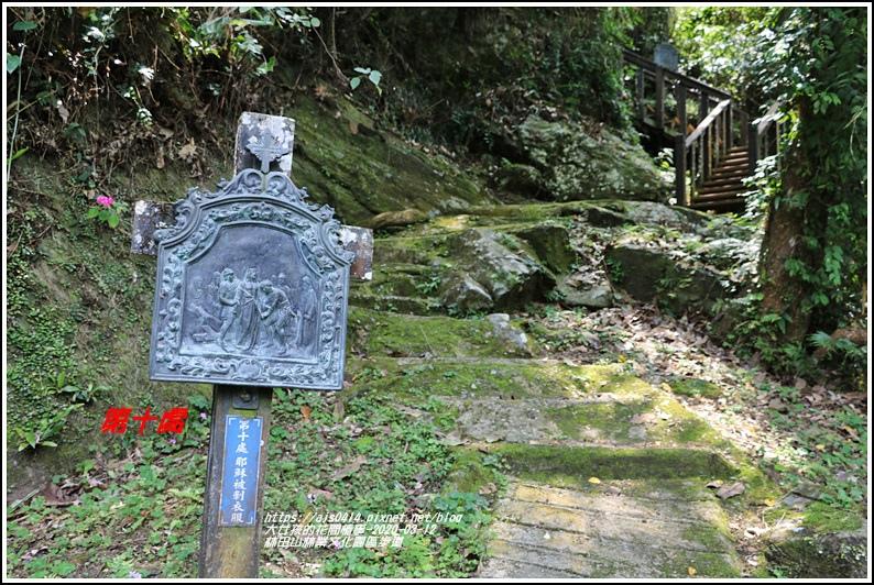 林田山林業文化園區步道-2020-03-32.jpg