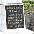 林田山林業文化園區步道-2020-03-50.jpg