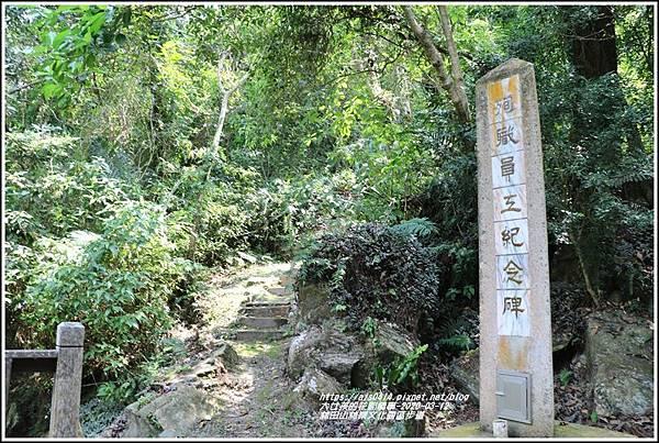 林田山林業文化園區步道-2020-03-64.jpg