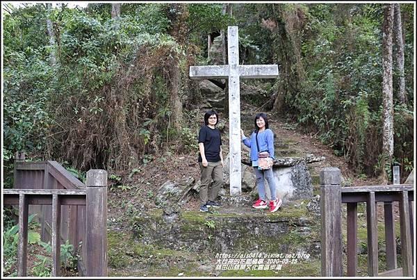 林田山林業文化園區步道-2020-03-87.jpg