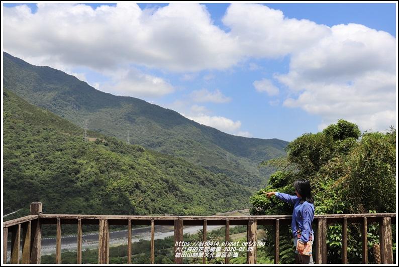 林田山林業文化園區步道-2020-03-92.jpg