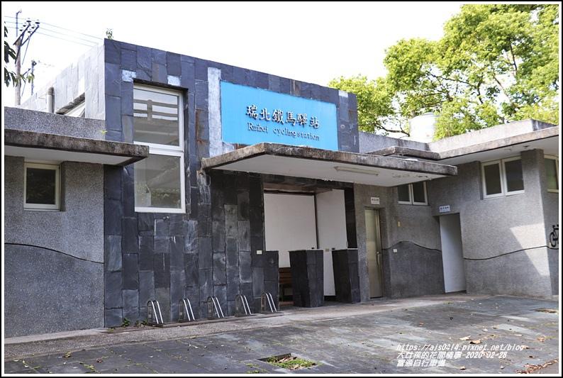 富源自行車道-2020-02-01.jpg