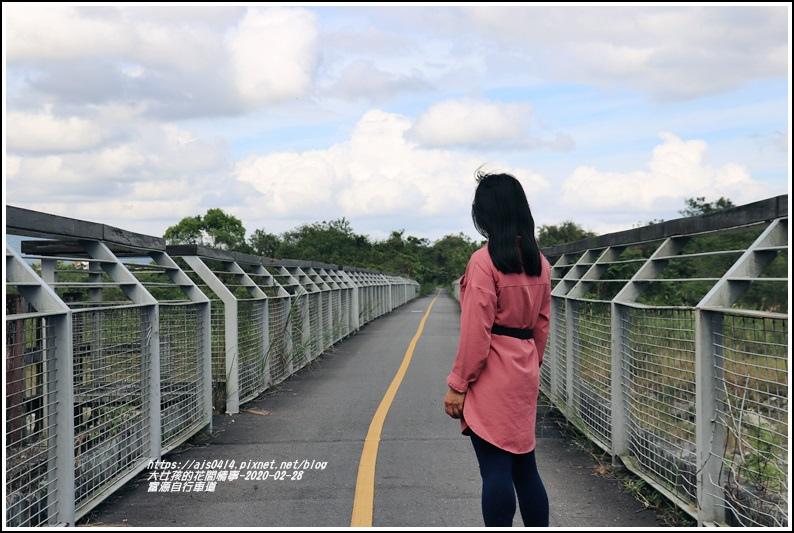 富源自行車道-2020-02-09.jpg