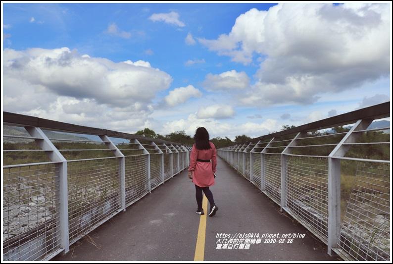 富源自行車道-2020-02-17.jpg