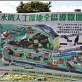 玉里啟模濕地-2020-03-59.jpg