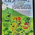瑞穗虎頭山步道-2020-04-63.jpg