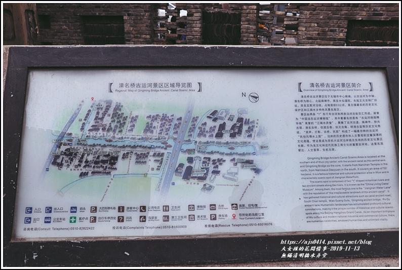 江蘇無錫清明橋水弄堂-2019-11-03.jpg