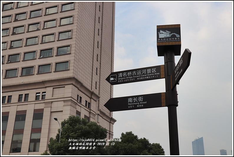 江蘇無錫清明橋水弄堂-2019-11-01.jpg