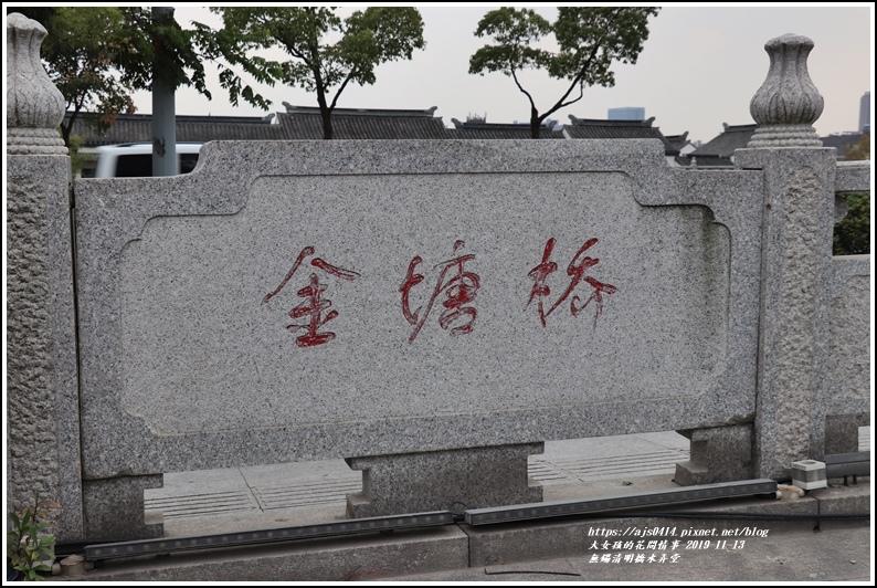 江蘇無錫清明橋水弄堂-2019-11-44.jpg