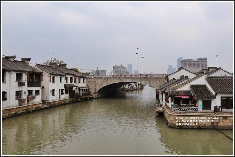 江蘇無錫清明橋水弄堂-2019-11-66.jpg