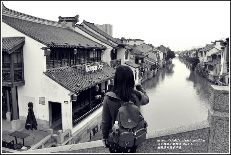 江蘇無錫清明橋水弄堂-2019-11-92.jpg