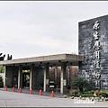 台東原生應用植物園-2020-04-01.jpg