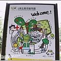 台東原生應用植物園-2020-04-04.jpg
