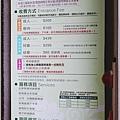 台東原生應用植物園-2020-04-02.jpg