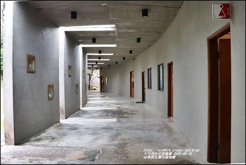 台東原生應用植物園-2020-04-13.jpg