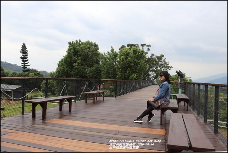 台東原生應用植物園-2020-04-42.jpg