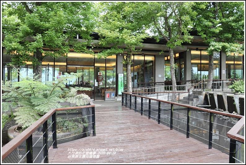 台東原生應用植物園-2020-04-56.jpg