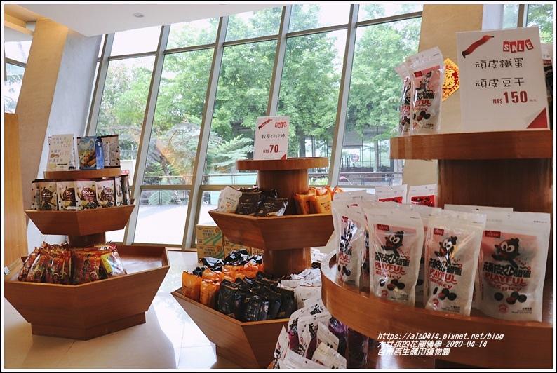 台東原生應用植物園-2020-04-61.jpg