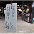 山豬園果子狸咖啡-2020-04-06.jpg