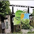山豬園果子狸咖啡-2020-04-01.jpg