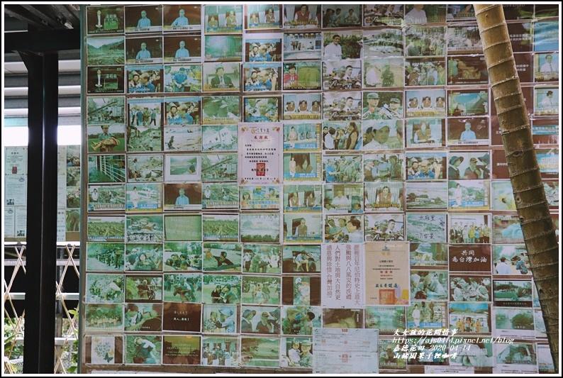山豬園果子狸咖啡-2020-04-18.jpg