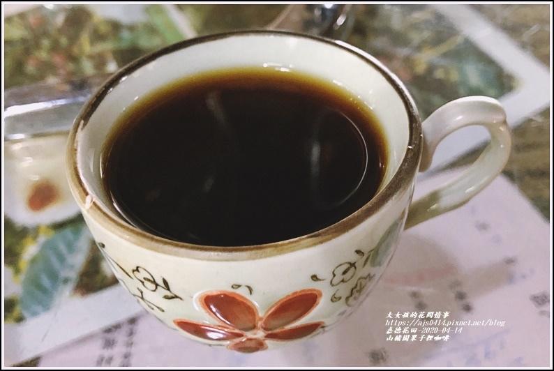 山豬園果子狸咖啡-2020-04-27.jpg