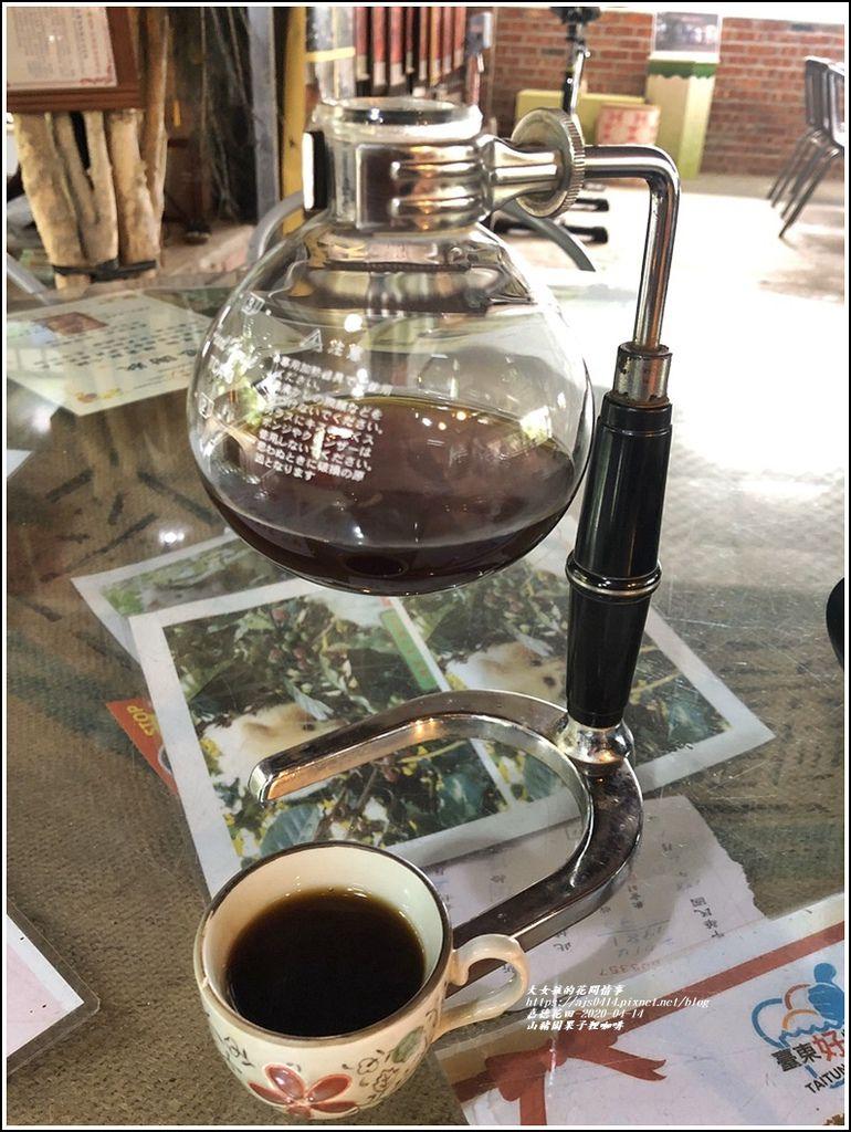 山豬園果子狸咖啡-2020-04-26.jpg