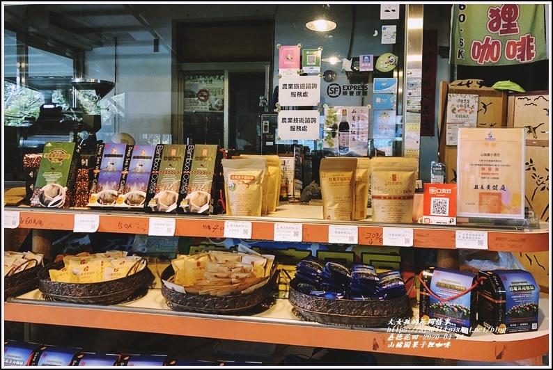 山豬園果子狸咖啡-2020-04-34.jpg