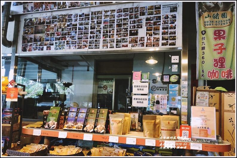 山豬園果子狸咖啡-2020-04-29.jpg