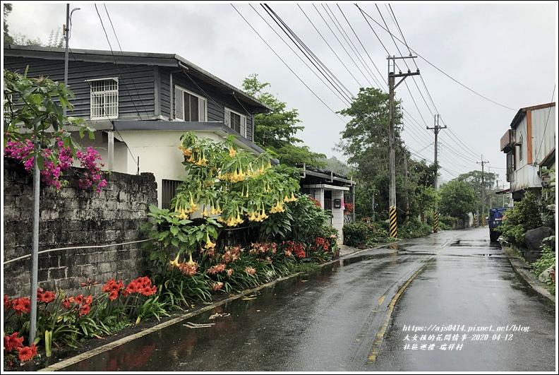 社區巡禮瑞祥村-2020-04-23.jpg