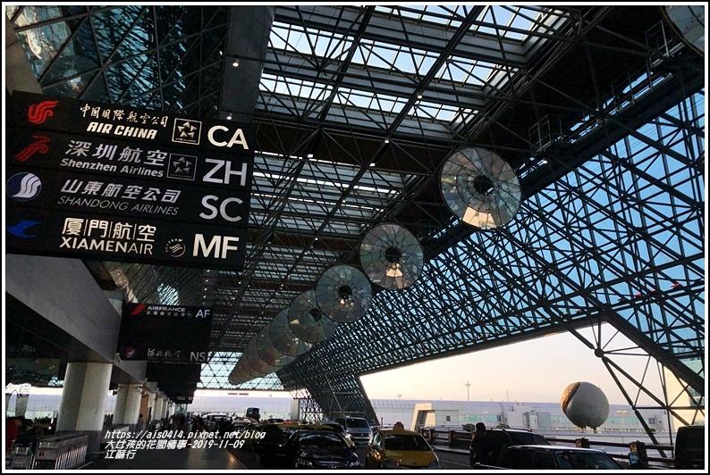 遊在江蘇-2019-11-08.jpg