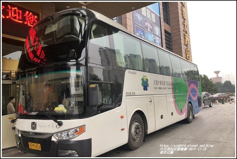 遊在江蘇-2019-11-32.jpg