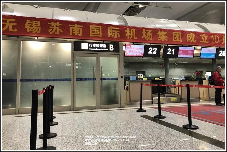 遊在江蘇-2019-11-41.jpg