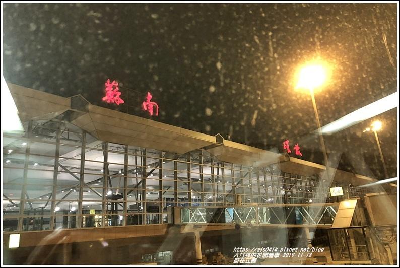 遊在江蘇-2019-11-43.jpg