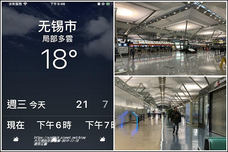 遊在江蘇-2019-11-42.jpg