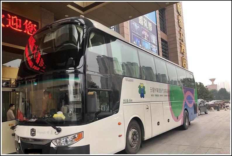 無錫明都大酒店-2019-11-02.jpg
