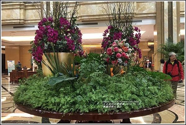 無錫明都大酒店-2019-11-04.jpg