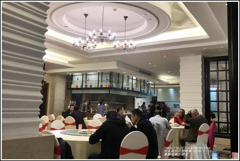 無錫明都大酒店-2019-11-07.jpg