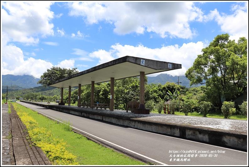 東里鐵馬驛站-2020-05-21.jpg