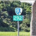 台9線291-292K(竹田段)鳳凰木-2020-06-31.jpg