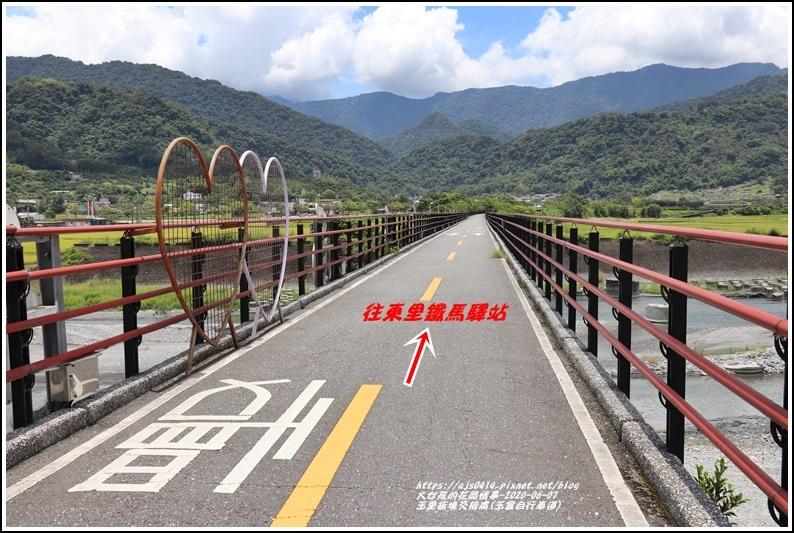 玉里板塊交接處(玉富自行車道)-2020-06-14.jpg