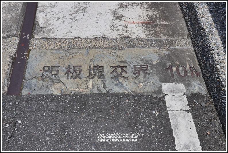 玉里板塊交接處(玉富自行車道)-2020-06-19.jpg