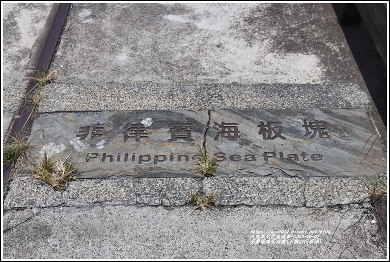 玉里板塊交接處(玉富自行車道)-2020-06-20.jpg