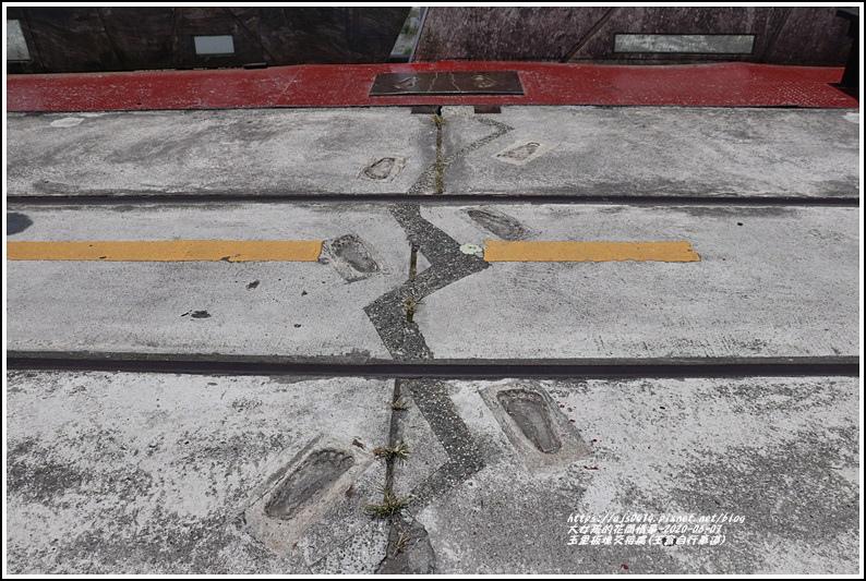 玉里板塊交接處(玉富自行車道)-2020-06-22.jpg