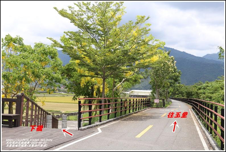玉里板塊交接處(玉富自行車道)-2020-06-29.jpg